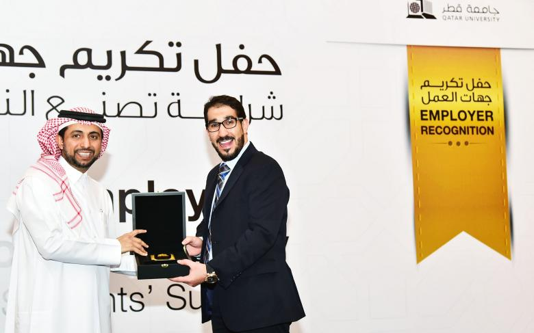 "SENER receives the ""Employer recognition"" award from Qatar University"