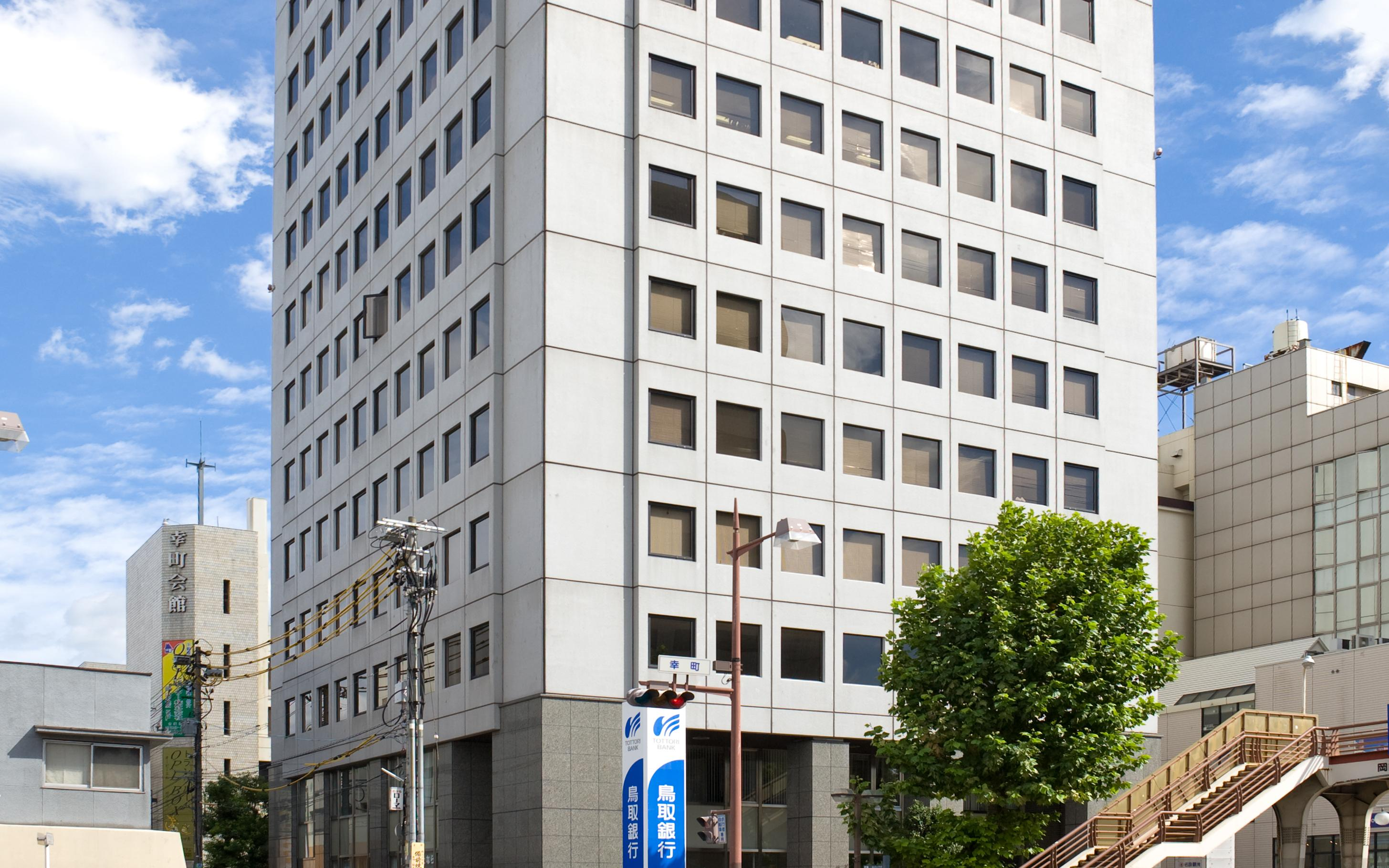 Opening of the Okayama (Japan) office